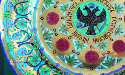 """Porcelianas Rusijoje – nuo caro rūmų stalo iki """"Tiffany"""""""