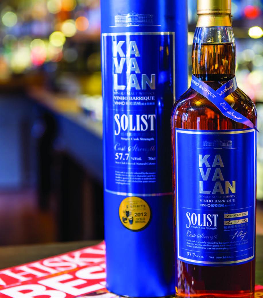 """Geriausias pasaulio salyklinis viskis pagal """"World Whiskies Awards 2015"""" – Kavalan Solist Vinho Barrique"""