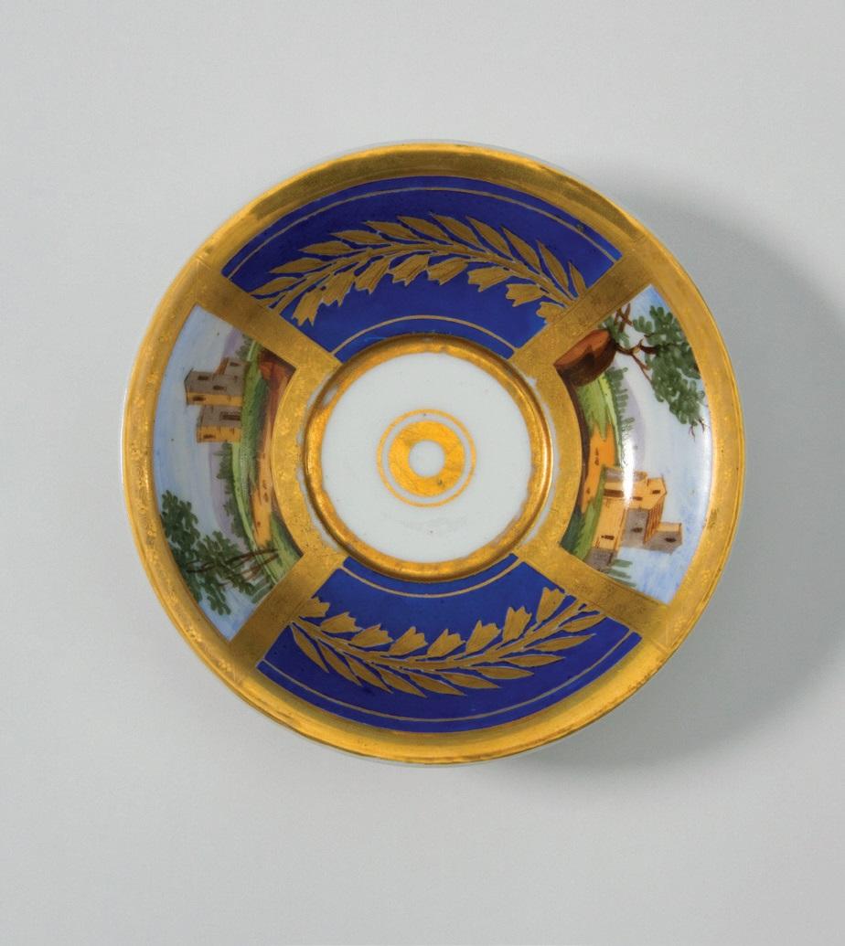 """Šiaulių """"Aušros"""" muziejus"""