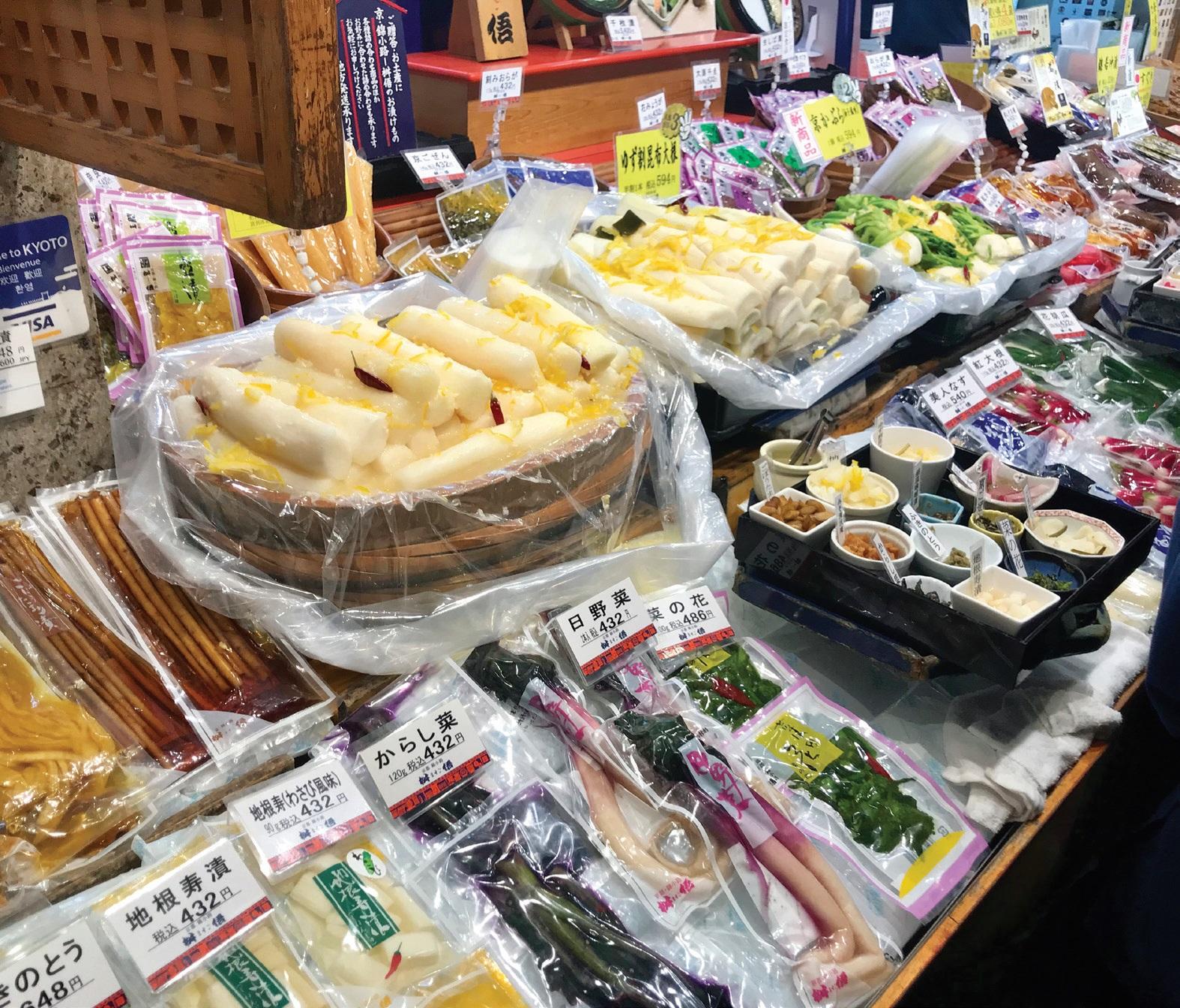 Nuo seno japonai fermentuoja įvairiausias daržoves bei šaknis